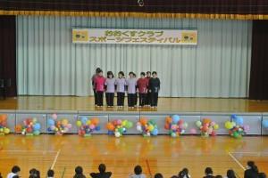 DSC_550200